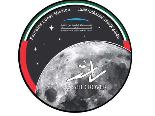 UAE reveals the official logo of Emirates Lunar Mission