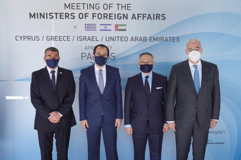 Paphos summit: Israel will do 'whatever it takes' to stop Iran on nuclear front