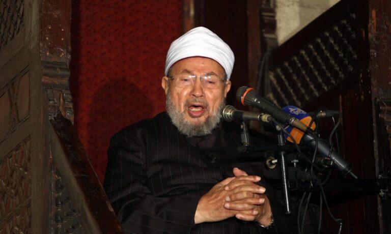 Qatar's controversial cleric Qaradawi contracts coronavirus