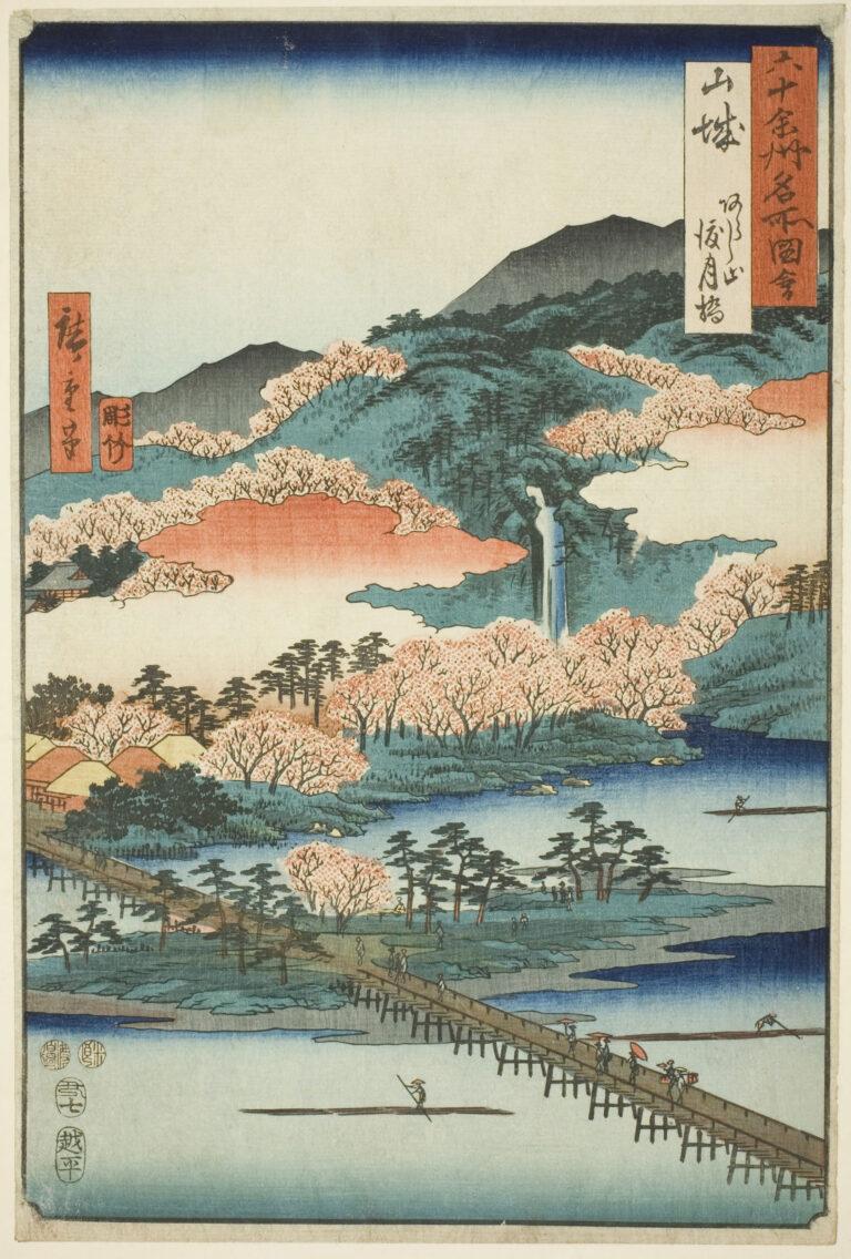 'Fantastic Landscapes' Surveys the Vivid Use of Color in Hokusai and Hiroshige's Woodblock Prints